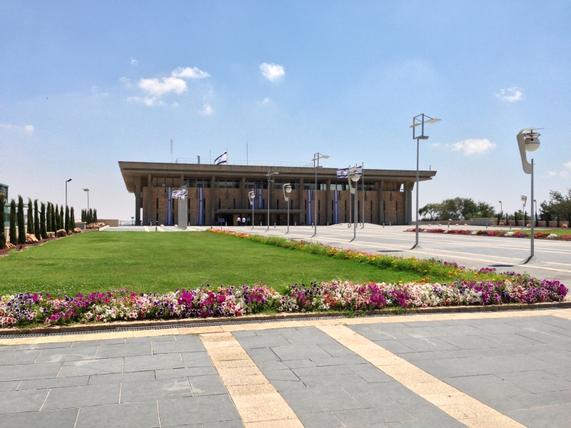 The Knesset (Parliament House)